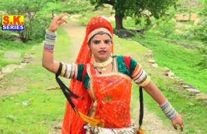 Lal Pili Ankhiya New Rajasthani