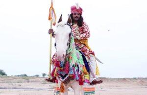Lilan Ghodi Sowani Suresh Dara Kalwa