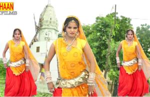 Balama Le Chalo Kalagun Premraj Yogi