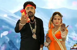 Bholenath Ki Mahima Nirali Anil Sharma