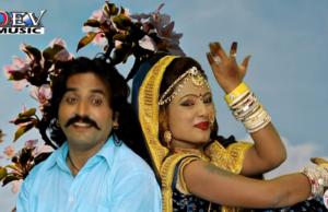 Moriya Aacho Bolyo Re Ramu & Aashu Prajapati