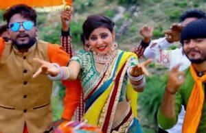 Baba Ri Dhvaja Le Lo Hath Mein Shambhu Meena, Raju Rawal