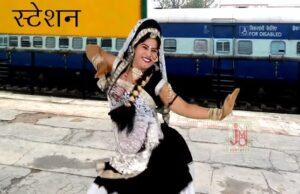 Kharnalya Ka Teshan Pe Shambhu Meena