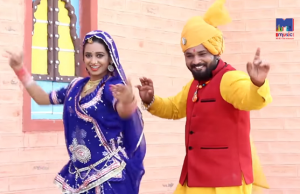 Majisa Aap Ne Sivaru Barmbar Vijay Sipawat
