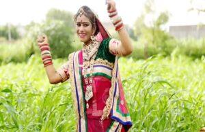 Pala Chalo Pala Chalo Bhaya Ramkishor Dadhich