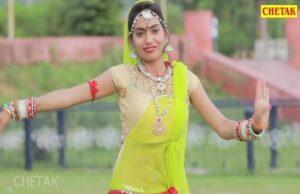Runiche Ra Raja Mande Mein Basya Devilal Bharnawa