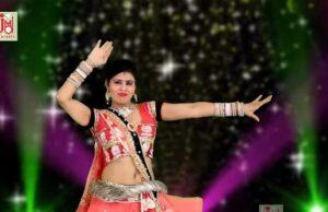 Tejal Bando Chadh Ghodi Sasare Aayo Ramkumar Maluni
