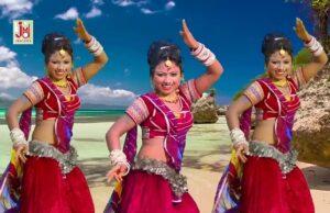 Janu Chali Raju Rawal