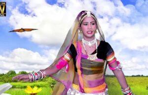 Bajarang Balaji Hanuman Tatawat