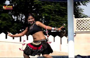 Bichchhu Kha Gayo Re Rani Rangili