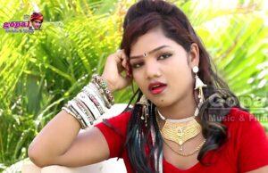 Kad Aavelo Bhartar Mohit Raj Lyrics