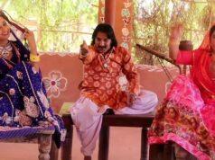 Pushkar Chala Re Mangal Singh, Neelu Rangili