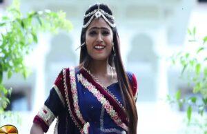Bana Pacha Baras Ra Hove Deepika Rao