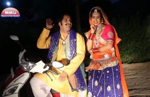 Banna Scoty Par Garmi Ghani Lage Shankar Mali