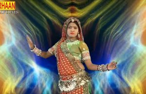 Bindori Mein Baj Rahiya Dj Badri Choudhary