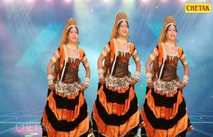 Gori Mhari Chal Kankhedi Om Singh Rawat