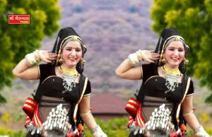 Gori Thari Jaisi Gangour Sharvan Singh Rawat, Mamta Rangili Lyrics
