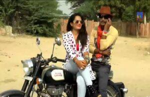 I Love You Banni Naveen Sain, Jyoti Sain