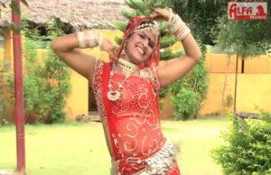 Baaras Baras Inder Raja Sohan Singh
