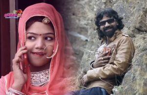 Badmash Dil To Thag Hai Bada Prabhu Mandriya