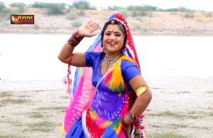 Gulal Rani Rangili, Kunwar Mahendra Singh