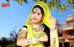 Lal Pagadi Waalo Gurjar Phool Singh Rawat