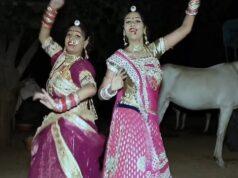 Lilan Nache Jor Ki Ramavatar Marwadi