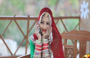 Misscall Ganchiram Bhati