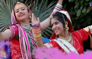 Balate Kaljiye Aasha Prajapat
