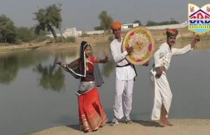 Changdo Baaje Pali Bazar Suresh Somarwal Dasavas, Sumer Singh Nagori