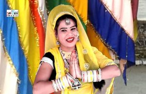 Gujari Dev Manava Chaali Laxman singh Rawat Lyrics