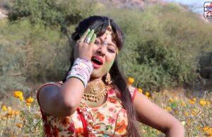 Holi Pawani Indra Dhavasi, Baby Amina