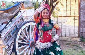 Janu Janu Laxman Singh