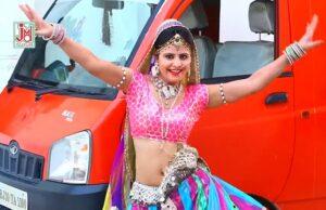 Mhari Matador Mein Baith Chal Byan Laxman Singh, Mamta Rangili