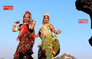 Nayaran Helo Padiyo Shravan Singh Rawat, Mamta Rangili