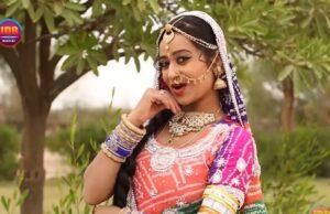 Neni Nandal Geeta Goswami