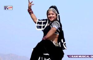 Rang Rani Rangili