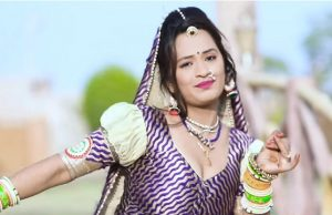 DJ Par Gouri Naache Mali Upadhyay