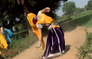 Jheeno Jheeno Rang Barse Lali Gujari