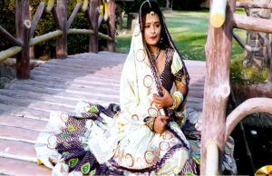 Sajan Ghar Aawo Shree Gopal Mohan Bhardwaj