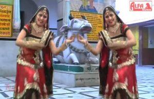 Shiv Shankar Triloki Ko Nath Sohan Singh