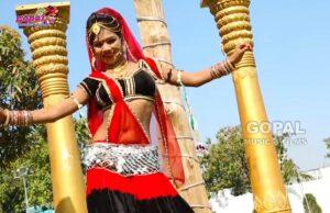 fagan-mein-koyal-bole-bhabutnath-yogi-rangila-devashi-lyrics