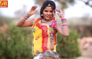 Aasindgarh Ki Gujari Prakash Gurjar