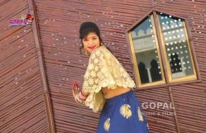 Chori China Item Prabhu Mandariya