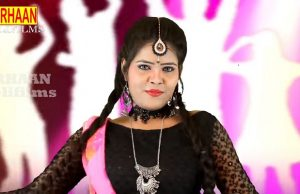 DJ Wale Babu Chala Ye Hi Gana Ramraj saini