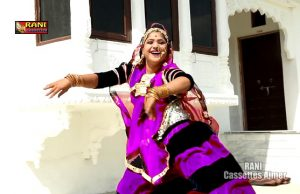Lilan Singare 2 Rani Rangili, Dharmraj, Rekha Rangili