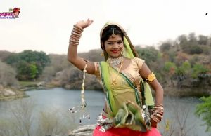 Lilan Singare Return Mohit Raj, Asha Prajapat