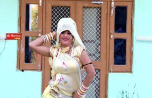 Byan Rangbaji Mamta Rngili