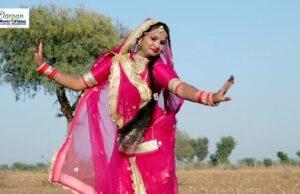 Sath Supari Laya Ramniwas