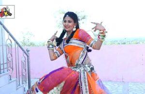 Tejai Ri Lilan Mukesh Nayak